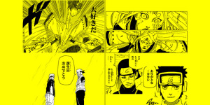 Новая эра Наруто