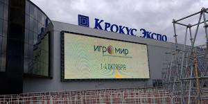 Comic Con Russia 2015: День -1 Пролог